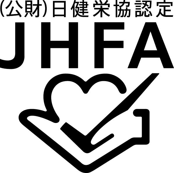 JHFA 公益財団法人 日本健康・栄養食品協会